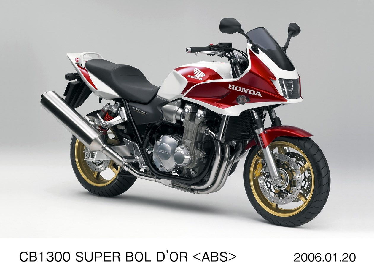 2005 Honda CB1300S