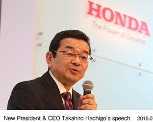 vision of honda company